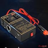 車載逆變器 車載逆變器12V24V伏轉220V多功能貨車通用電源插座小型轉換充電器 1色