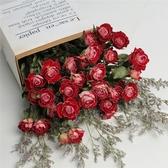 干花花束玫瑰花ins北歐風小清新家居薔薇花花束辦公擺設客廳裝飾 8號店WJ