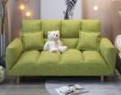 懶人沙發 折疊躺椅雙人小戶型陽臺沙發家用...