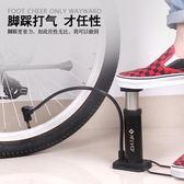 腳踏打氣筒高壓迷你便攜式自行車電動車摩托車汽車家用腳踩充氣泵igo      韓小姐