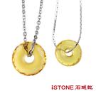 黃水晶對鍊-緣來是幸福 石頭記