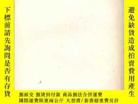 二手書博民逛書店罕見校刊1976-2(封面華主席像、總第二期)Y11953 出版1976