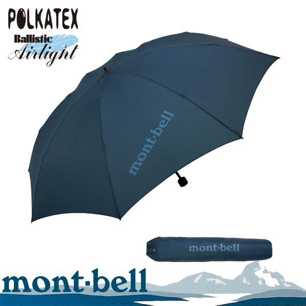 【Mont-Bell 日本 TREKKING UMBRELLA 雨傘《藍》】1128550/摺疊傘/防潑水/手拿傘