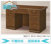 《固的家具GOOD》402-1-AA 蘇格蘭樟木色4.4尺辦公桌【雙北市含搬運組裝】