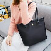 大包包新款女包牛津布休閒大包托特包簡約手提包單肩包購物袋 祕密盒子