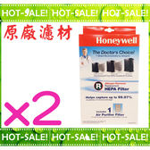 《原廠濾材》Honeywell HRF-R1 原廠HEPA濾芯*2片 (適用HPA-200APTW)