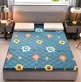 床墊 加厚軟墊1.5米家用睡墊1.8米雙人2米宿舍床褥子0.9單人打地鋪【快速出貨】