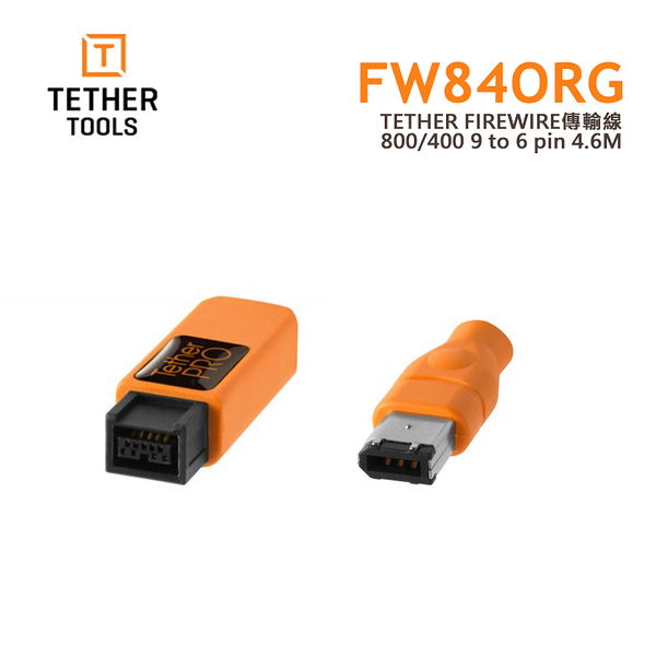 【EC數位】Tether Tools FW84ORG FIREWIRE 傳輸線 800/400 9 to 6 pin 4.6M
