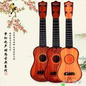 兒童吉他玩具可彈奏初學仿真樂器小吉它尤克里里 JL2863『伊人雅舍』TW