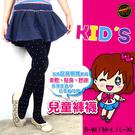 超細纖維兒童褲襪 點點款 台灣製 SOCKS
