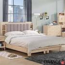【采桔家居】瑪莉娜  時尚5尺皮革雙人床台組合(床頭片+床底+不含床墊)