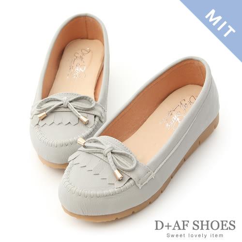 D+AF 自在漫步.MIT流蘇造型樂福健走鞋*灰