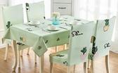 棉麻桌布茶幾蓋布餐桌布