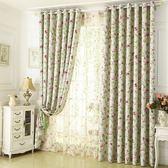 窗簾 田園遮光布成品窗簾布料窗紗臥室客廳陽台藍色定制窗簾