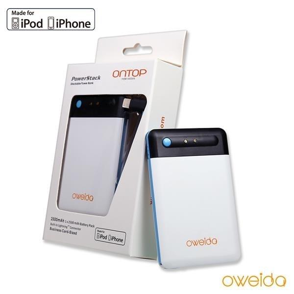 【南紡購物中心】【oweida】【ONTOP】TPS-2500AP名片型行動電源(iphone專用)