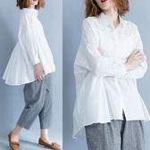 花兔子服飾透視簍空傘狀棉麻襯衫