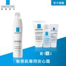 理膚寶水  多容安極效舒緩修護精華乳(安...
