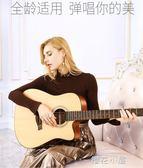 吉他電箱單板民謠吉他41寸40木吉他初學者學生男女新手樂器『櫻花小屋』