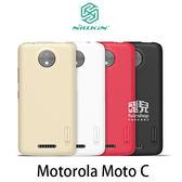 【妃凡】NILLKIN Motorola Moto C 超級護盾保護殼 背蓋 硬殼 抗指紋 手機殼 PC殼 (K)