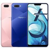 【晉吉國際】OPPO AX5 3G+64GB 6.2吋八核4G LTE大電量 雙鏡頭 AI美顏機