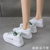 增高鞋 小白鞋女鞋夏季網面透氣板鞋百搭爆款2021年新款厚底增高運動白鞋 歐歐