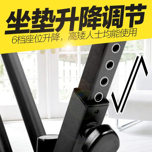 動感單車家用室內腳踏健身器材