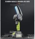 電鋸 德國芝浦充電式單手電鏈鋸家用小型手持無線電動鋰電戶外伐木電鋸 快速出貨