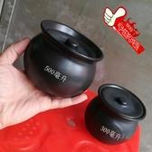 迷你小砂鍋明火耐高溫陶瓷煲瓦罐煨湯隔水燉盅中罐寶寶熬粥商用 LX 智慧e家