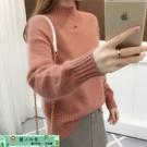 毛衣 限時特價秋冬新款寬鬆高領毛衣女外穿...