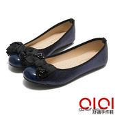 娃娃鞋 MIT織帶蝴蝶拼接豆豆娃娃鞋(深藍)*0101shoes【18-622b】【現貨】