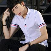 短袖襯衫男 韓版男裝上衣 夏季短袖時尚純色男士襯衫青年新款襯衣修身半袖潮流休閒條紋襯衫cs46