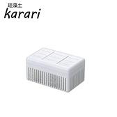 日本Karari珪藻土除溼+脫臭萬用盒白色