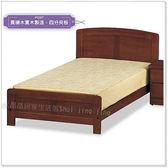 【水晶晶 傢俱 】黃楊實木柚木色3 5 尺單人床架不含床墊SB8075 3