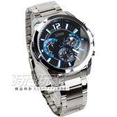 SKMEI時刻美 三眼潮流個性時尚腕錶 真三眼 日期視窗 防水手錶 SK9108藍