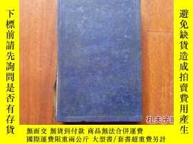 二手書博民逛書店PRINCIPLES罕見OF DIRECT-CURRENT MA