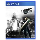 3/3附特典DLC【PS4原版片】 太空戰士7 Final Fantasy VII 重製版 中文版全新品【台中星光電玩】