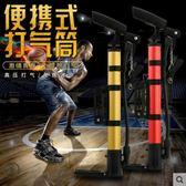 籃球打氣筒氣針皮球便攜式氣針球針排球充氣針足球氣球通用打氣嘴CY『韓女王』