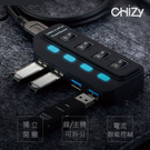 極速USB3.0 4孔獨立開關集線器HU...