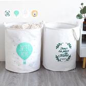 韓系大容量收納髒衣籃 洗衣籃 收納籃 置物籃