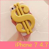 【萌萌噠】iPhone 7  (4.7吋) 新款創意台幣符號亮片保護殼 全包矽膠軟殼 手機殼 手機套 附同款掛繩