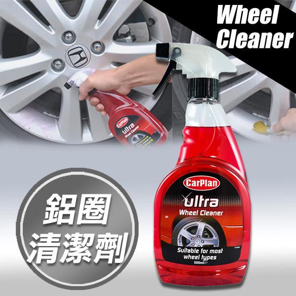 Ultra終極 Wheel Cleaner鋁圈清潔劑【POL115】