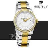 BENTLEY 賓利 / BL1615-2027772 / 奢華晶鑽 藍寶石水晶 日期 日本機芯 德國製造 不鏽鋼手錶 白x鍍金 32mm