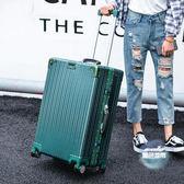 行李箱 行李箱ins網紅女萬向輪旅行箱男學生韓版拉桿箱24寸密碼箱子潮20T 4色