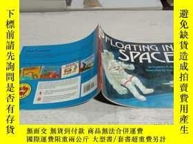 二手書博民逛書店Floating罕見in Space太空漫遊Y200392