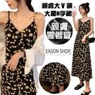 EASON SHOP(GQ0871)韓版法式復古滿版花朵親膚無袖細肩帶吊帶背心連身裙洋裝女大擺傘狀長裙顯瘦A字裙