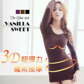 3D超彈力 魔術按摩保暖 衛生衣 極致保暖 美體塑身 - 香草甜心
