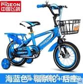 兒童自行車男孩2-3-4-6-7-8-9-10歲寶寶腳踏單車童車女孩小孩 NMS漾美眉韓衣