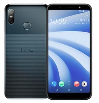 【刷卡分期】 U12 life 128G 6 吋 4G + 4G 雙卡雙待 3600mAh 電池 指紋辨識