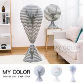 風扇  電扇罩 防塵罩 收納袋 保護罩 風扇套 防塵 換季收納 卡通 全包式風扇防塵罩【G47】MY COLOR
