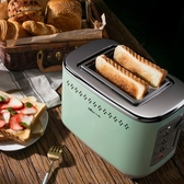 220V 烤麵包機家用吐司機2片多功能多士爐早餐機全自動土司機 潮流前線